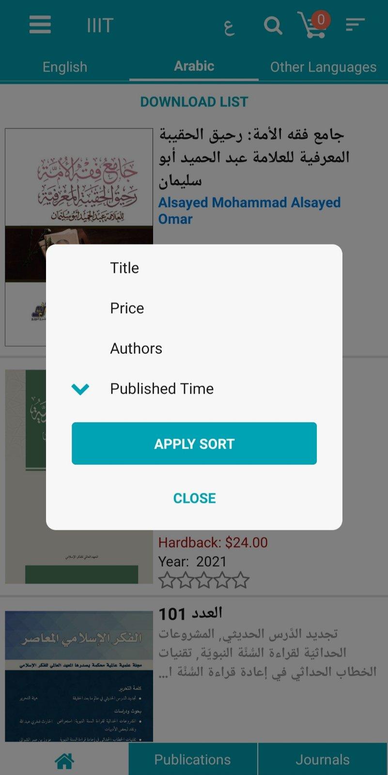 IIIT Books - Bilingual eBook Commerce Mobile App 9