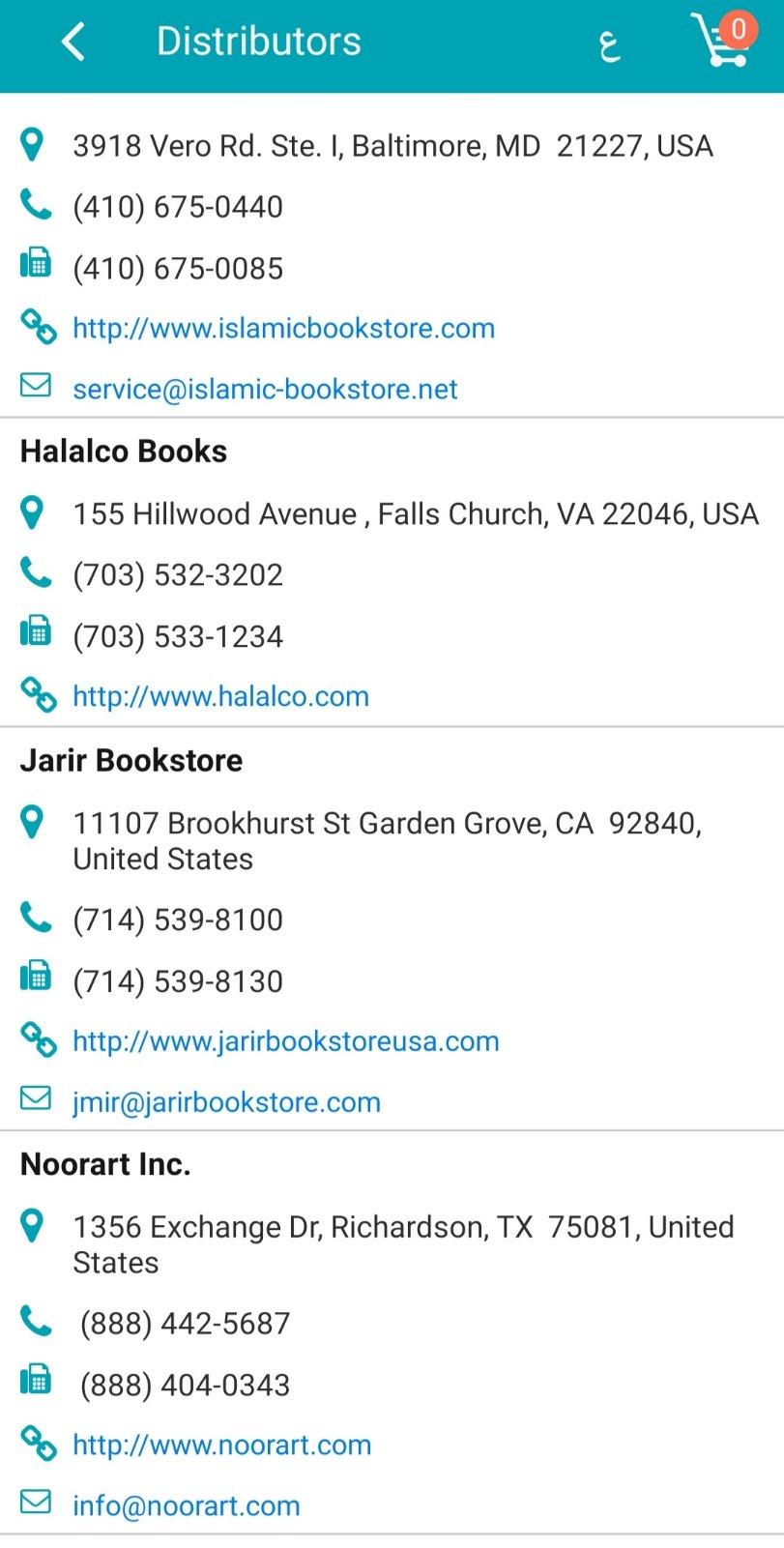 IIIT Books - Bilingual eBook Commerce Mobile App 10