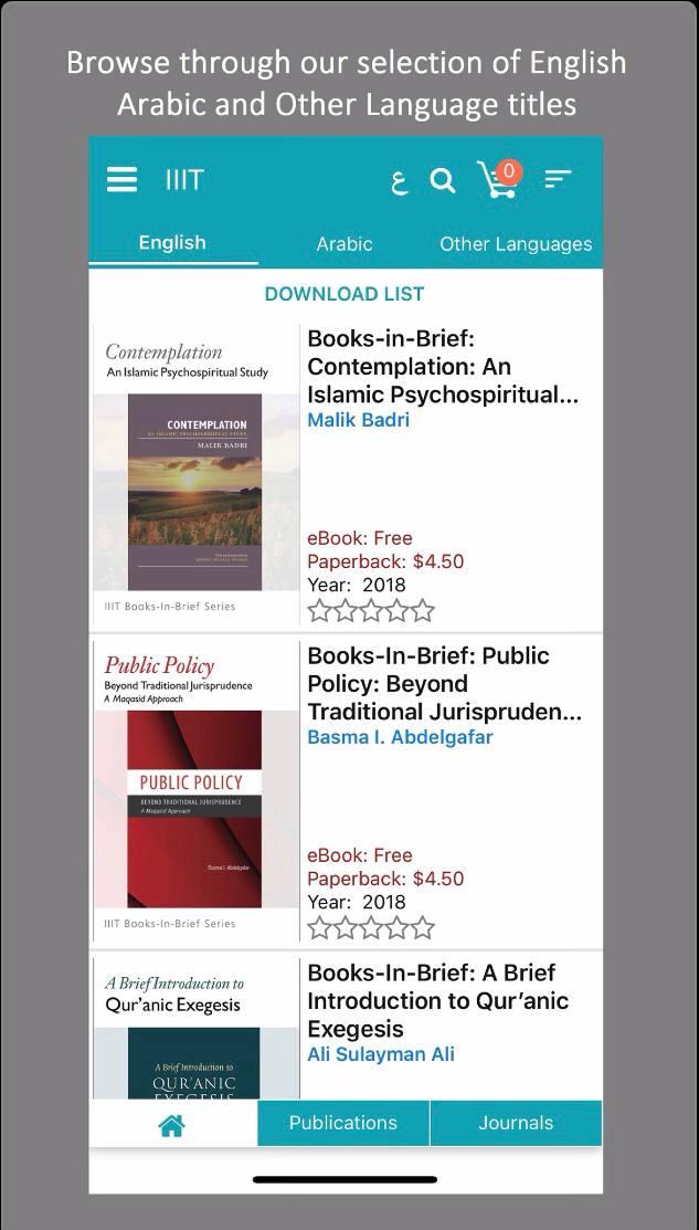 IIIT Books - Bilingual eBook Commerce Mobile App 5
